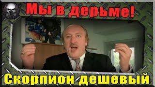 Rheinmetall Skorpion ДЕШЕВЫЙ!!! , готовимся к АДУ в рандоме ~World of Tanks~