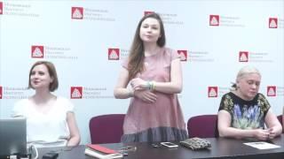 Кафедра психотерапии и психологического консультирования Московского института психоанализа