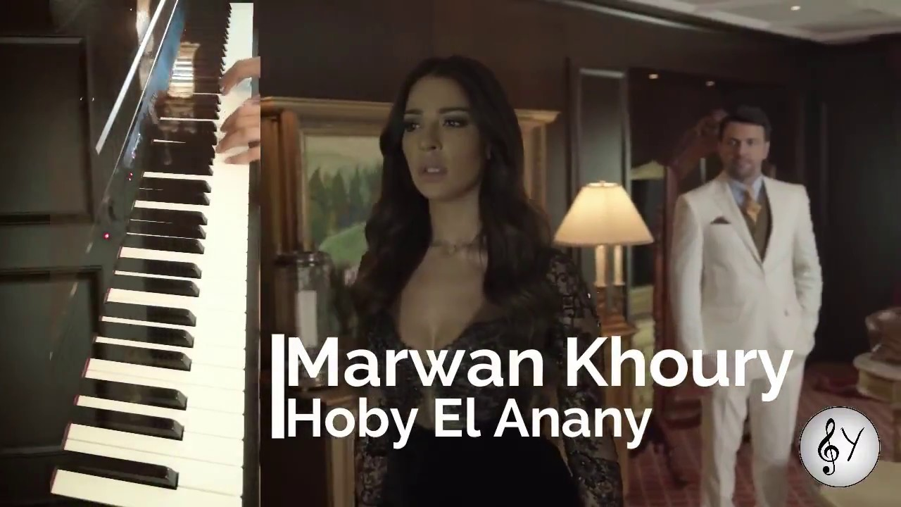 marwan-khoury-hoby-el-anany-piano-cover-cello-series-song-gy-music