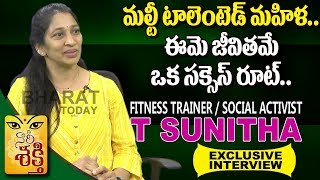 Gambar cover Fitness Trainer / Social Activist T Sunitha Exclusive Interview || Naari Shakti || Bharat Today
