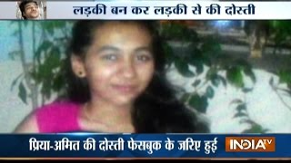 Jilted Lover Stabs Girl To Death In Indore