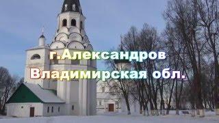 Новый год в Александрове