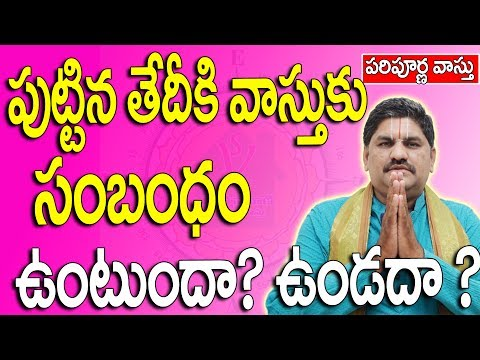 What Is The Meaning Of Dating In Telugu « Top 2 most popular