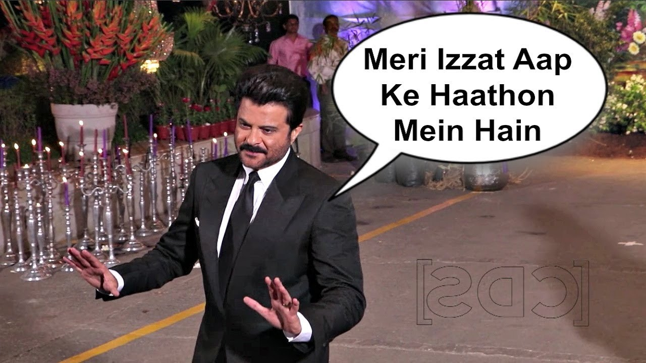 Anil Kapoor Sweet Request To Media At Sonam Kapoor Wedding Reception