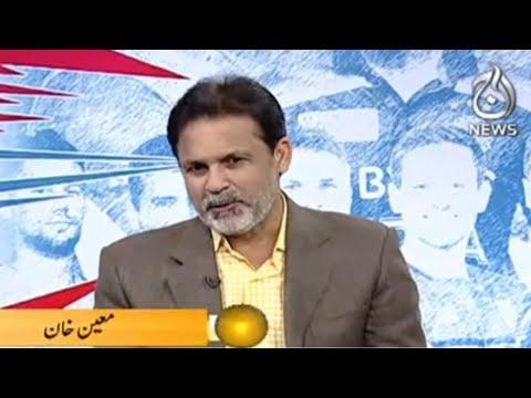 Kuch Cricket Ho Jaye   Ek Badi Fatah?  Aaj News