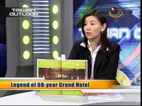 """part 2 of """"Legend of 60 year Grand Hotel (Taipei)"""" Originally aired on 'Taiwan Outlook' in 2012."""