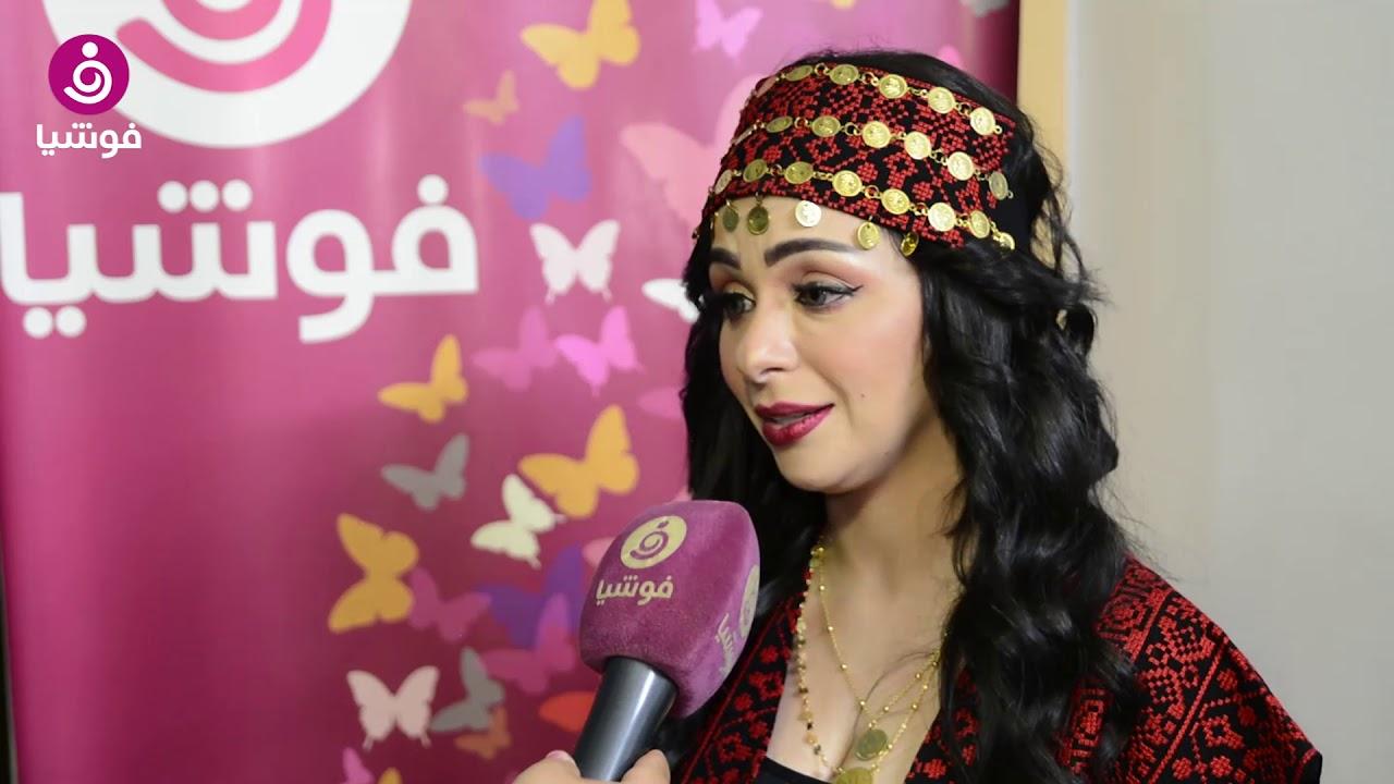 ملكة جمال فلسطين: عائلتي لم تتبرّأ مني.. وهذه قصتي مع السرطان والزواج المُبكر!