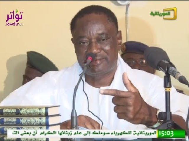 انطلاق النسخة الثالثة من مهرجان كيدي ماغا للنصرة النبوية - تقرير قناة الموريتانية