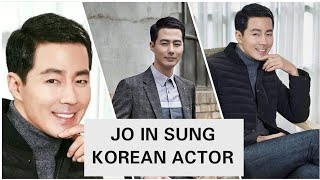 Jo In Sung Korean Drama and Movies
