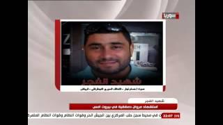 محور الحصاد: حزب الله وذراع الإغتيالات ومستقبل الحزب في سوريا.. 26/2/2014