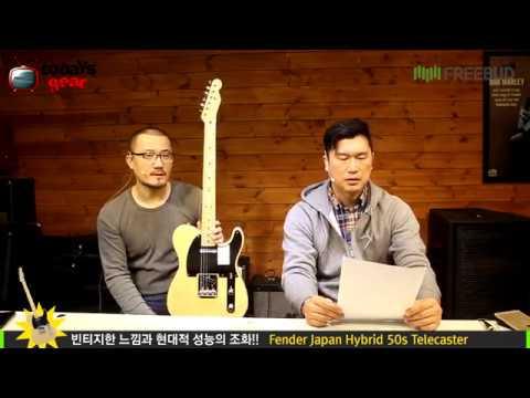 Todaysgear Fender Japan Hybrid 50s Telecaster