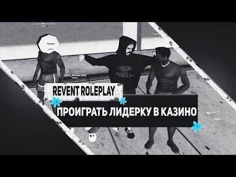 КАК ПОДНЯТЬ ДЕНЬГИ В SAMP И ВСЁ ПРОИГРАТЬ В КАЗИНО DIAMOND RPиз YouTube · Длительность: 3 мин2 с