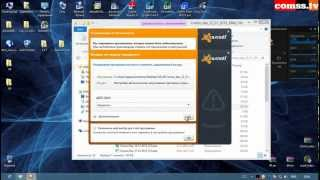Тест январь 2013 - avast! Internet Security 7.0.1474
