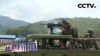 [中国新闻] 中老两军首次反恐联合演练 | CCTV中文国际