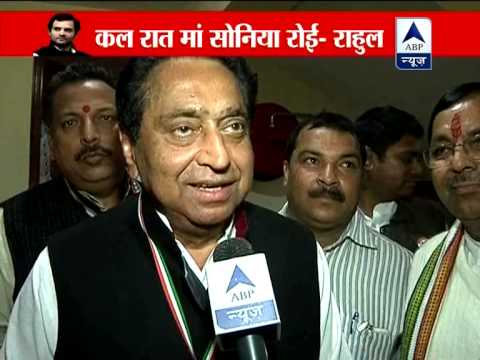 Kamal Nath praises Rahul Gandhi's speech in congress meet