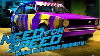 Нарезка от 07.11.15 Need For Speed 2015 самые интересные моменты