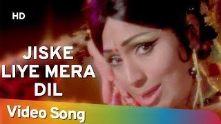 Haseenon Ka Devta | Sanjay Khan | Rekha | Helen | Bollywood 70
