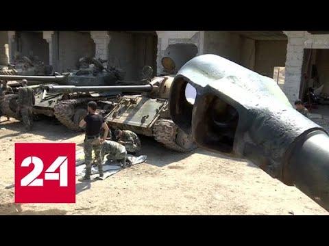В Идлибской зоне деэскалации проходит масштабная операция - Россия 24
