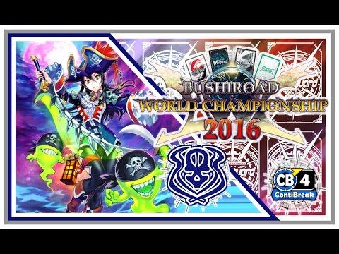 Granblue (Nightrose) - Deck Profile (BWC 2016 Manila 2nd Placer) - Cardfight!! Vanguard PH