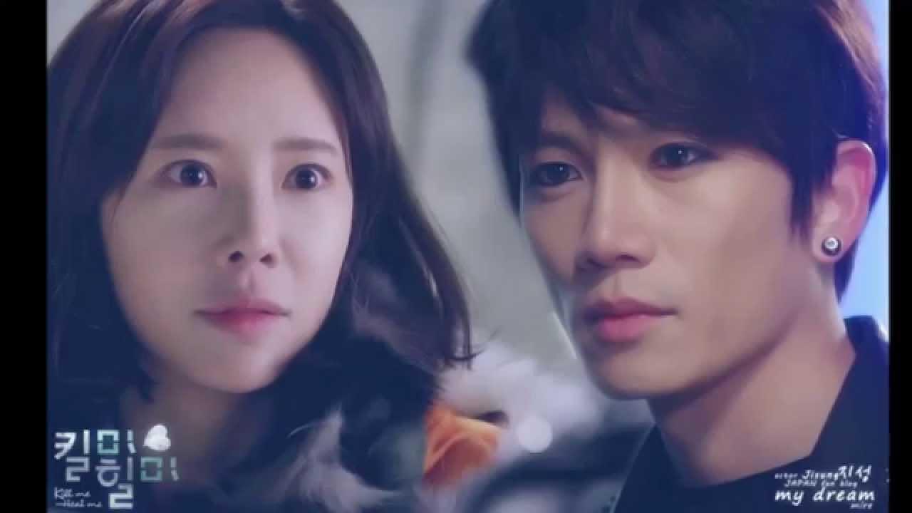 Kill Me, Heal Me - Moon Myung Jin Ost 3