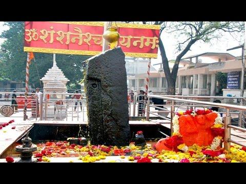 Sampurna Shree Shani Shingnapur Darshan (Hindi)