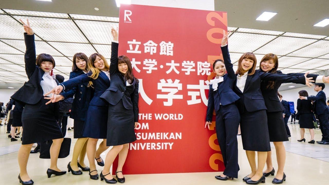 2019 立命館 大学 オープン キャンパス