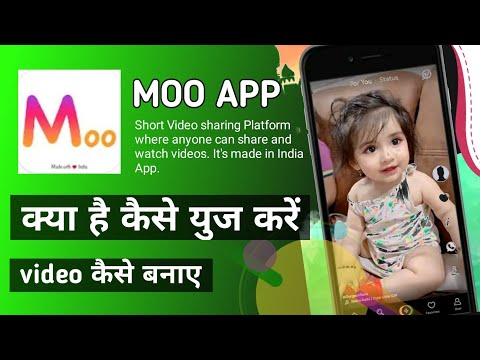 kaise-use-kare-moo-app-ko-|-moo-app-se-video-kaise-banaye-|-moo-app-download-kaise-kare