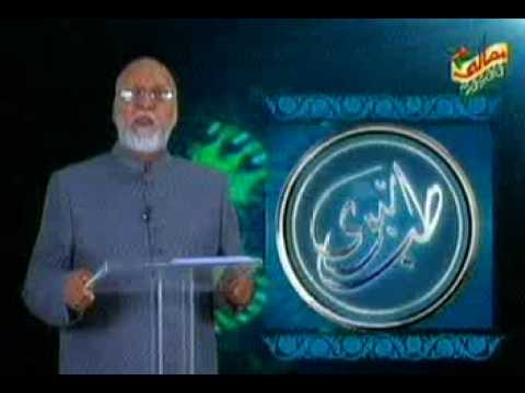 Hakeem Syed Abdul Ghaffar Agha (liver)