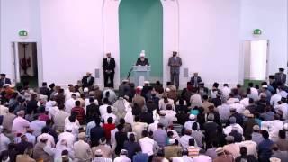 Eid-ul-Fitr Sermon: 30th July 2014