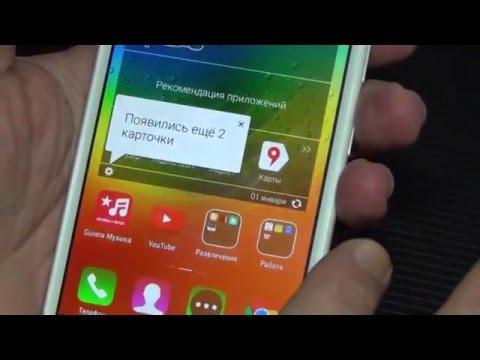 Прошивка китайского Lenovo s60-w в европейский s60-a Android 5.0.2