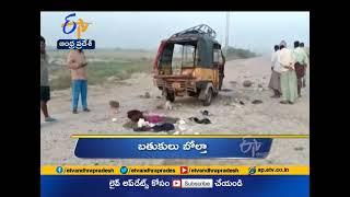 10 AM | Ghantaravam | News Headlines | 17th Jan' 2021 | ETV Andhra Pradesh