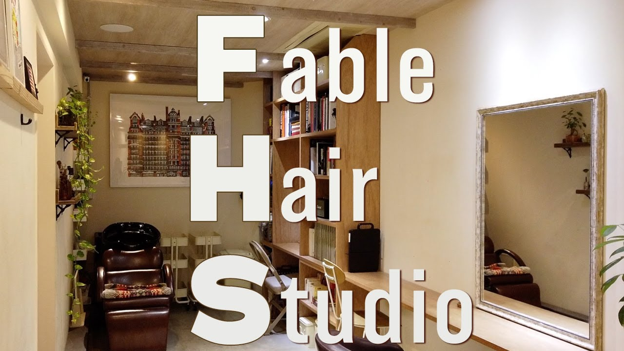 Fable Hair Studio