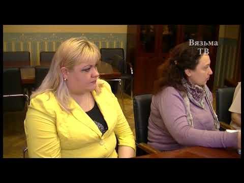 Глава Вяземского района Инна Демидова провела очередную планерку со средствами массовой информации