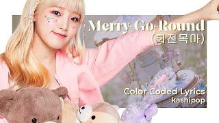 """IZ*ONE (아이즈원) """"회전목마 (Merry-Go-…"""
