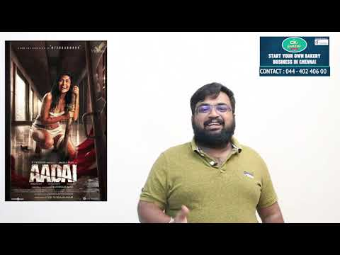 Aadai - Moviebuff Spotlight | Amala Paul | Rathna Kumar - YouTube
