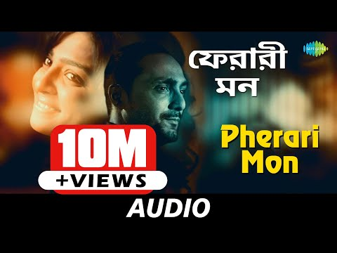 Pherari Mon | Antaheen | Bengali Movie Song | Shreya Ghoshal, Babul Supriyo