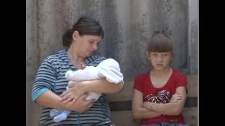 В трудных условиях многодетная семья воспитывает семеро детей