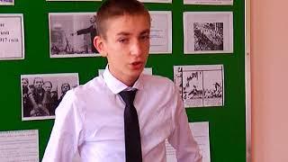 открытый урок в 11 классе СОШ № 4 к 100-летию Великой Октябрьской Социалистической революции