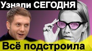🔥Собчак всё подстроила 🔥 Борис Корчевников 🔥 Невзоров подтвердил🔥