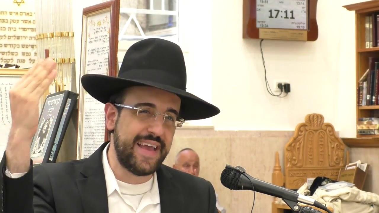 הרב מאיר אליהו - סדרת גלגולי נשמות - #2