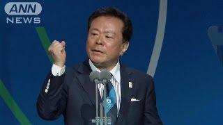 猪瀬直樹東京都知事のプレゼンテーション IOC総会(13/09/08) thumbnail