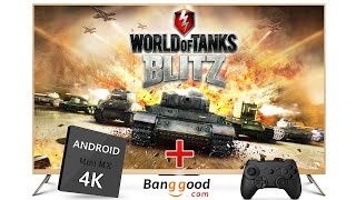 БОЛЬШОЙ ОБЗОР: TV BOX ANDROID 5.1+ XIAOMI GAMEPAD = WOT BLITZ