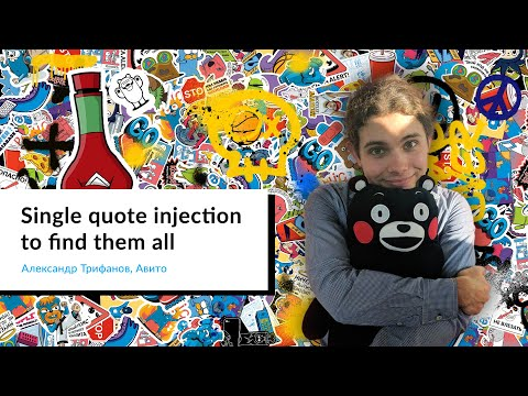Single quote injection to find them all | Александр Трифанов