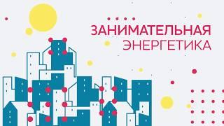 Водоподготовка на ТЭЦ(, 2017-10-02T08:40:22.000Z)