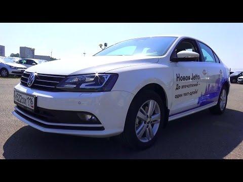 2015 Volkswagen Jetta Highline. Обзор (интерьер, экстерьер, двигатель).