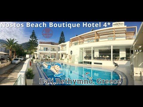 Nostos Beach Boutique Hotel/Ностос Бич хотел(Греция,о.Крит), поселок Бали, Ливади