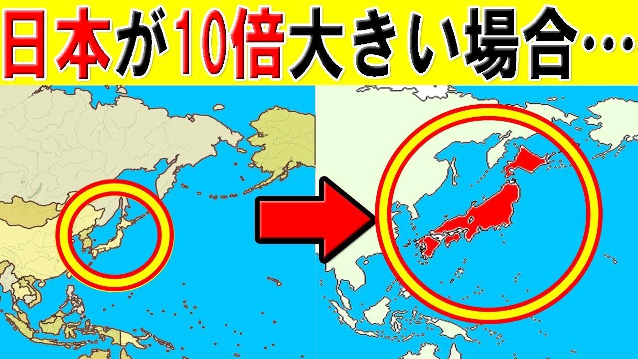 日本 の 面積
