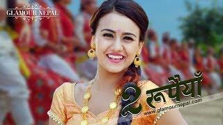 Nepali Movie DUI RUPIYAN Trailer Release   Nischal Basnet Asif Shah   Glamour Nepal