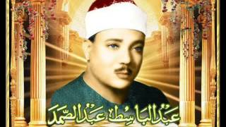 الشيخ عبدالباسط عبدالصمد مقام نهاوند بياتي part 2 maqam nahawand sheikh abdul basit