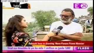Rakeysh Omprakash Mehra busy in shooting 'mere pyaare prime minister'